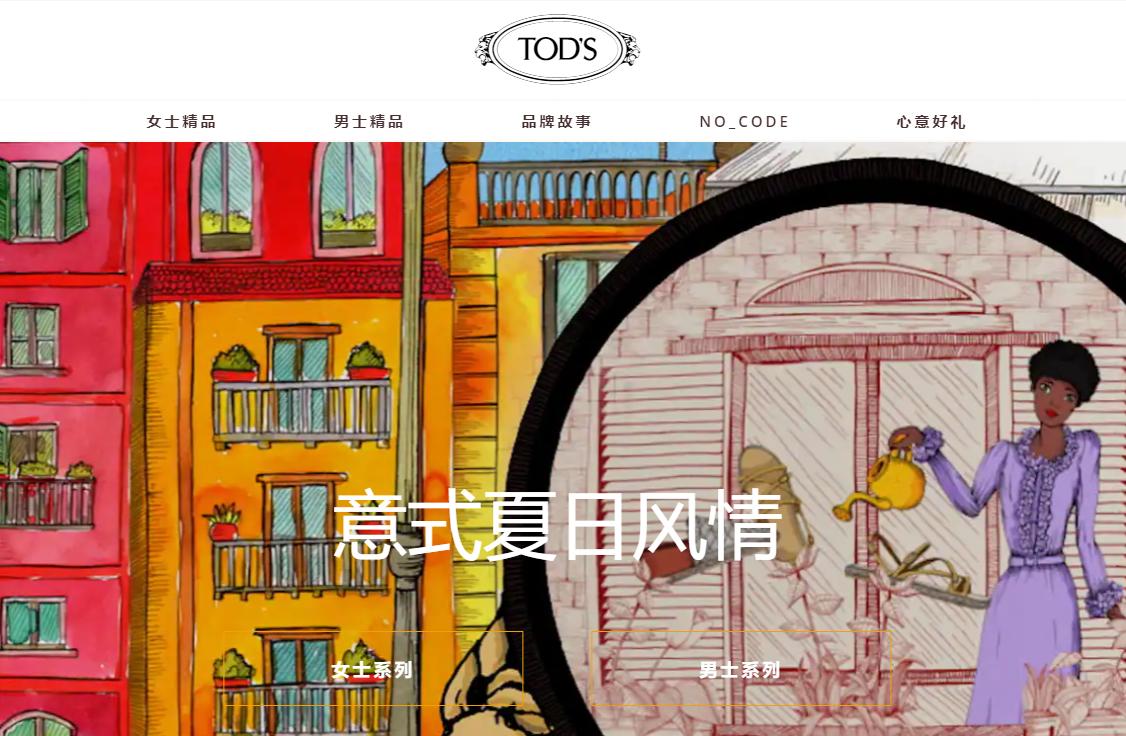 托德集团在第一季度取得了更好的表现,在流行病之前,大中华区的销售额增加了27.6%。