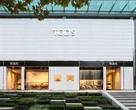 Tod's集团董事长霸气发话 要出售也是卖给LVMH集团