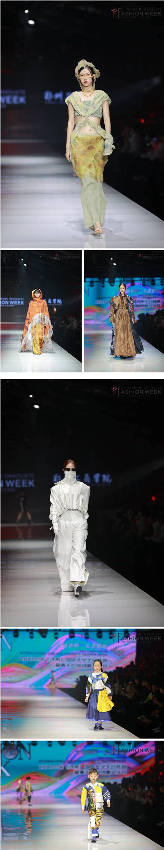 2021年中国(河南)国际大学生时装周暨青年时尚创意文化节盛大开幕