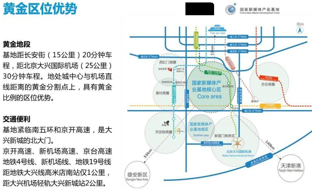 武汉新时代示范学校简介