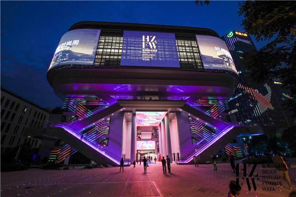 华仁电影和电视时髦助力  闪烁2021AW杭州国际时髦周