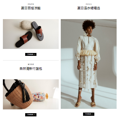 爱买侈靡品的姊妹们看过来,这个侈靡品购物网站必需保藏