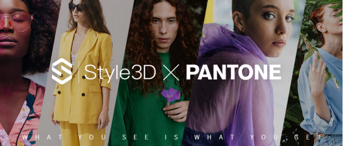 Style3D与国际权势颜色组织Pantone潘通,怎样让装束安排更出彩!