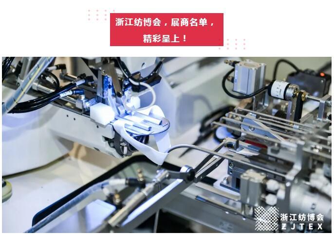 """现场击中! """"2021浙江纺织博览会""""盛大开幕!"""