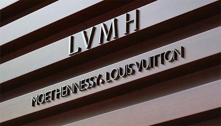 LVMH集团成立基金为员工提供经济援助