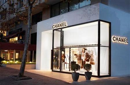 香奈儿Chanel公布2020年年报 销售额大跌18%