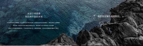 阿玛尼高定与中国风 在新时代相拥