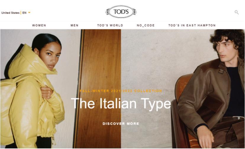 Tod's 集团上半财年销售明显复苏,大中华区比疫情前增长43.5%