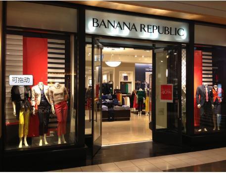 Banana Republic更新品牌形象、李宁再获摩根大通增持股份涉资逾3亿港元