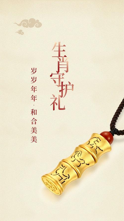 """深圳珠宝展人气王!萃华""""竹""""光宝气主题馆吸睛无数(图16)"""