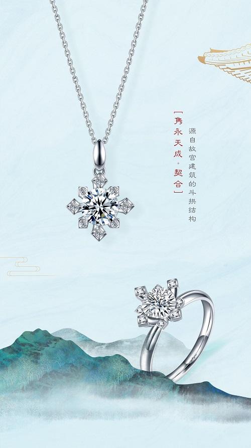 """深圳珠宝展人气王!萃华""""竹""""光宝气主题馆吸睛无数(图17)"""
