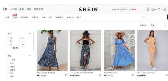 海外爆火之后 中国快时尚品牌SHEINAPP在欧美爆火
