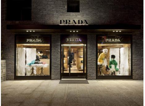 "Prada""快闪""过后又获汇丰上调评级 股价大涨8%"