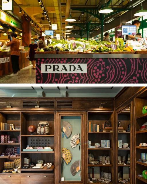 了解了Prada菜市场 Dior跑步机那么爱马仕做健身快闪那都不是事儿