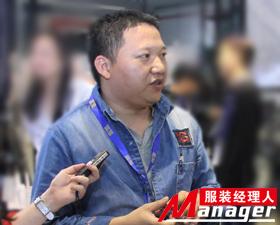 晋冠汇拓展经理吴帝城:外贸企业的转型之路