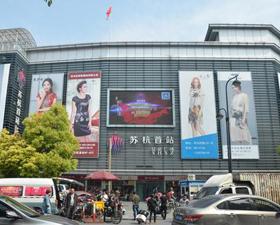 苏杭首站:中国丝绸文化的发展与传承