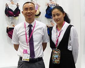 画尔副总吴华安:内衣制造利润低,没前途?看你怎么做!