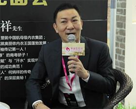 奥丽侬董事长何炳祥:不认同互联网+,实体经济才是未来