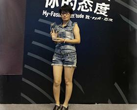 简丹枫鹭:做自己喜欢的东西是最开心的