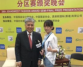 2017广东时装周-真维斯董事长杨勋:长远、管理、稳固!