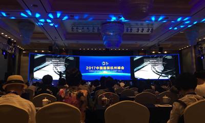 2017中国服装杭州峰会:破题服装新兴模式、新兴市场