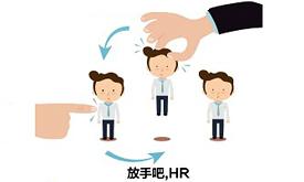 """""""赵薇式""""管理,HR 赶紧学起来"""