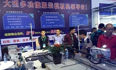 中国服装智能制造还需破解人才紧缺等多重难题