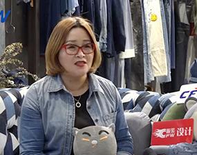 2018广东时装周春季-专访章镇服饰,诉说牛仔文化