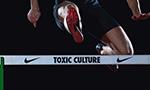 耐克(Nike)本周又不得安宁 是受到文化影响吗