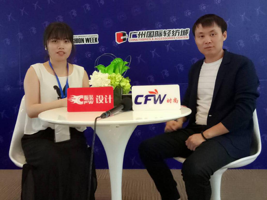 2018中国(广东)大学生时装周专访天佳手牵手:设计让面料多元化呈现