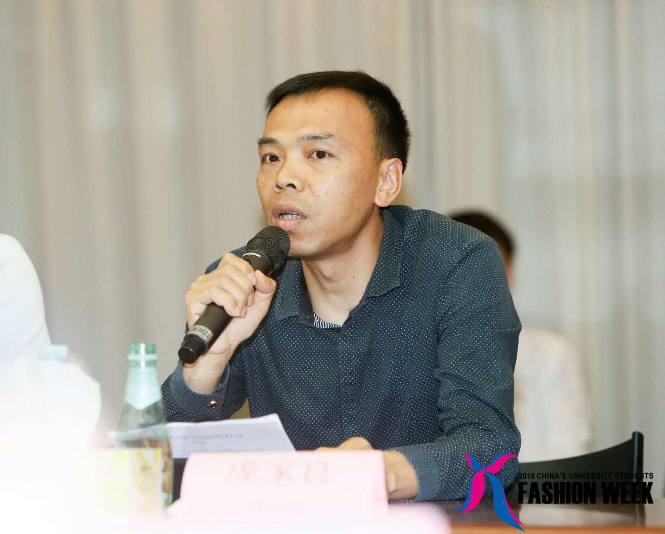 2018中国(广东)大学生时装周专访锐志布行:他们的设计指引我们方向