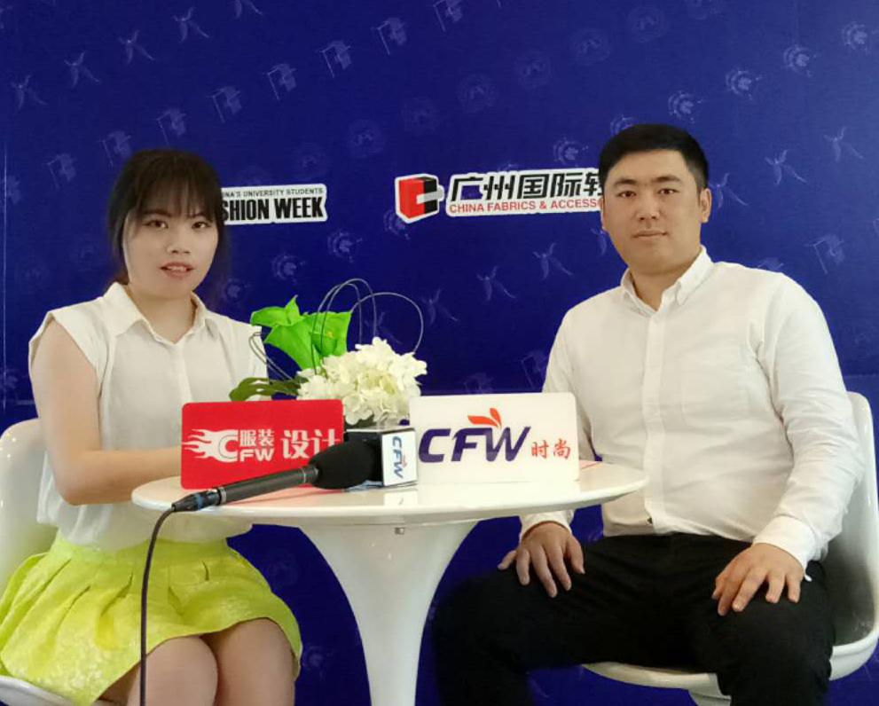 2018中国(广东)大学生时装周专访佳欣织绣:产品开发是主要竞争力