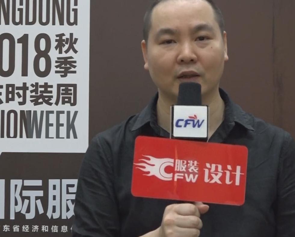 2018广东时装周-秋季| 专访HUANGGANG品牌主理人黄刚