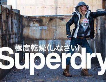 Superdry预计财务业绩将受到冲击 股价一日跌回三年前