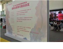 人才助力服企加速转型升级|宁波国际服装节创新举措功能凸显