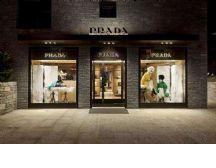 """Prada如何做到""""品牌锐化"""" 使其成中国市场的独特?"""