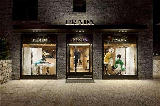 Prada 掌门人拆分个人投资公司 包括三个方向