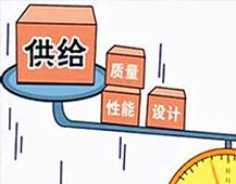 杨兆华:继续深化供给侧改革 促进纺织产业高质量发展