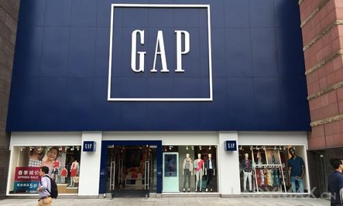 "GAP正""积极""关闭数百家门店 快时尚会离开我们吗?"