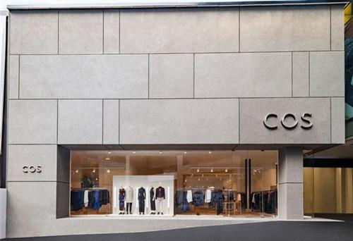 COS全球首间男装店北京三里屯开业 店内设有顾客休息区