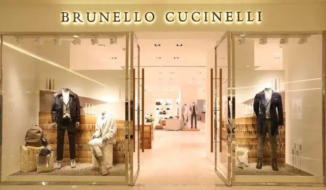 "Brunello Cucinelli未来展望仅""可观增长""致股价重挫"