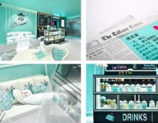 Tiffany公开更多采集钻石信息 并推出工艺体验活动