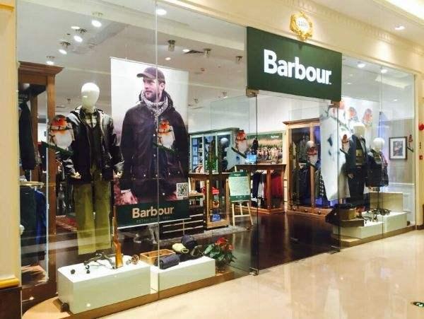 做了125年专业户外装备的Barbour推出新款夹克