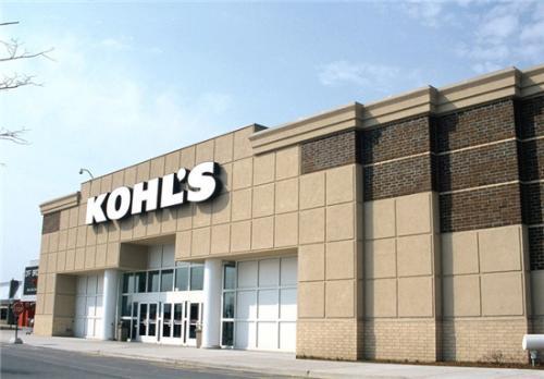 美国百货冰火两重天 科尔士假日季同店销售仅增1.2%