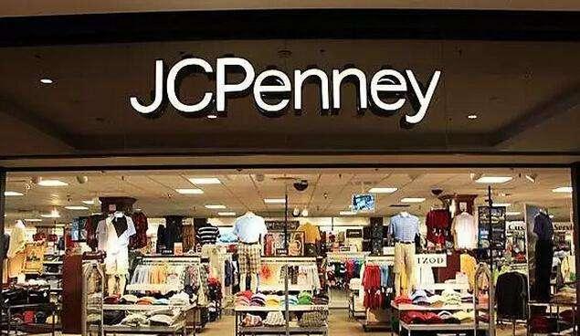 彭尼百货假日季同店销售大跌 重申年底现金流可破20亿