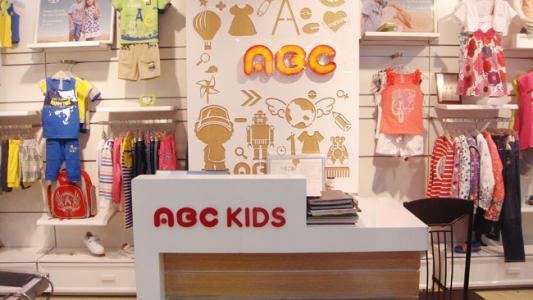 推动渠道发展 ABC童装母企起步股份1.2亿为经销商担保