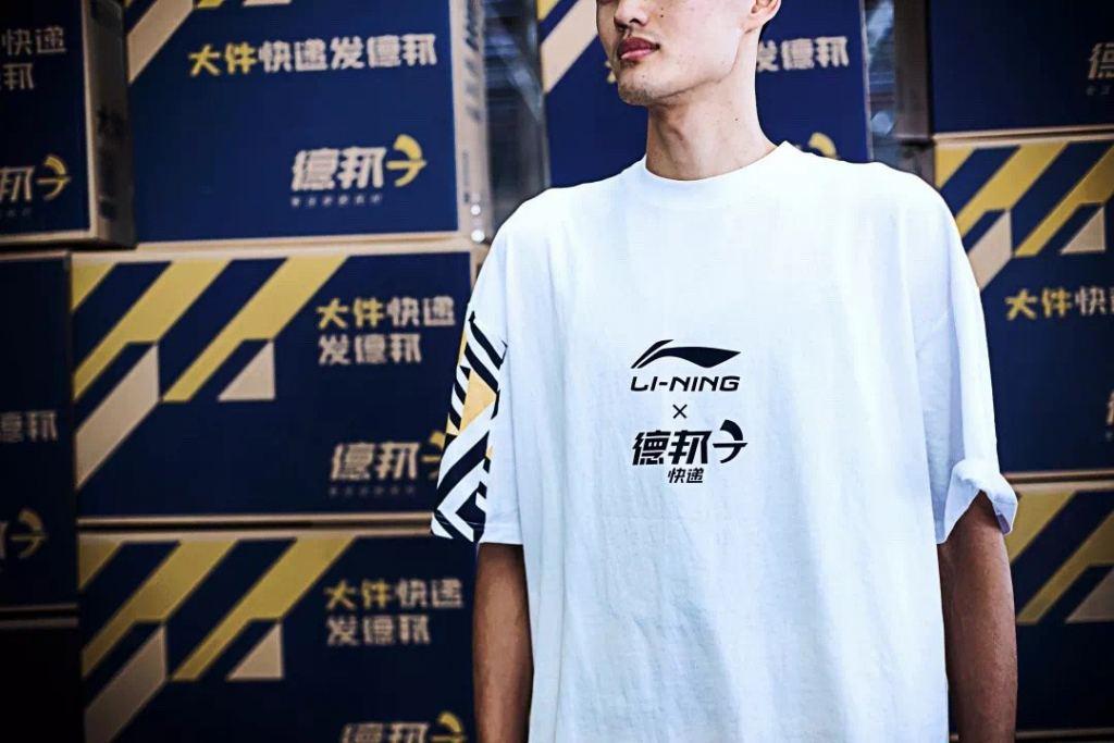 跨界营销,李宁与德邦快递推出联名服装