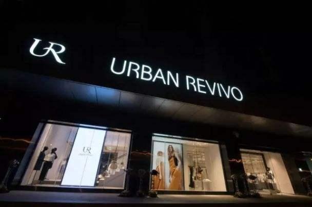 """中国版""""Zara""""Urban Revivo现已到达俄罗斯 野心不止在英国"""