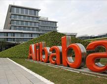 阿里巴巴成欧洲奢侈品行业的最大威胁 为何?