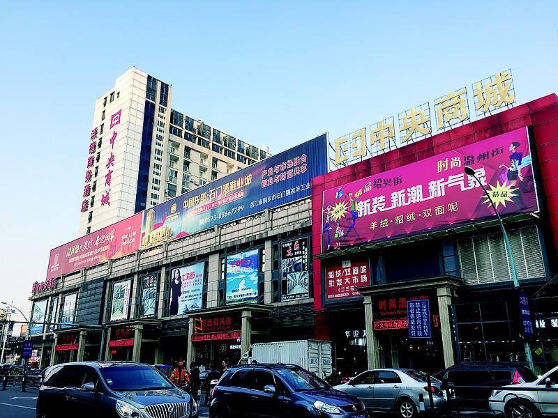 """年产销毛衫近7亿件的濮院,用这场大秀为""""中国时尚第一镇""""发声!"""
